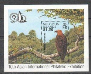 J1103 SOLOMON ISLANDS FAUNA BIRDS 10TH ASIAN PHILATELIC EXHIBITION 1BL MNH