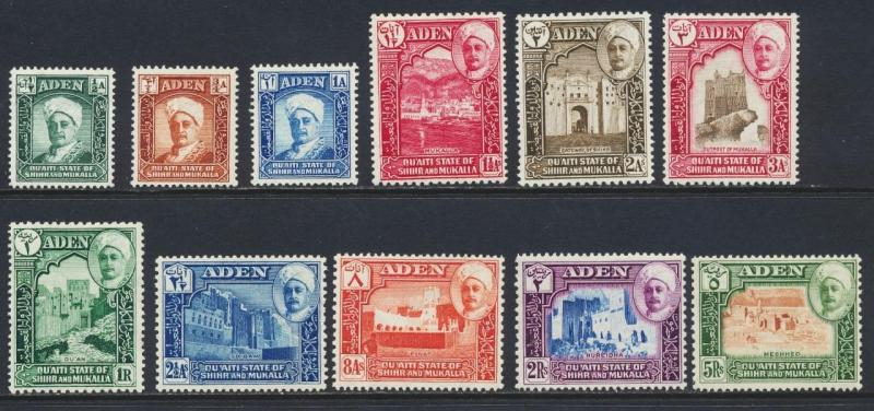 ADEN MUKALLA 1942 SET, VF LH OG SG#1-11 CAT£70 $98 (SEE BELOW)