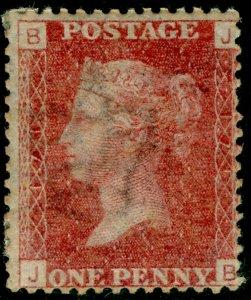 SG43, 1d rose-red plate 171, M MINT. Cat £27. JB