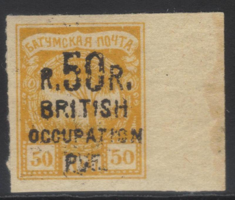 BATUM 1920 SURCH SG44 WIDE MARGIN MH CAT £35