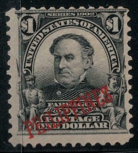 Philippines 1903-1904 SC 237 Mint SCV $300.00