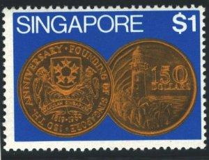 Singapore Sc#152 MNH