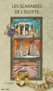 Central Africa - 2015 Egyptian Scarabs - 3 Stamp Sheet -3H-916