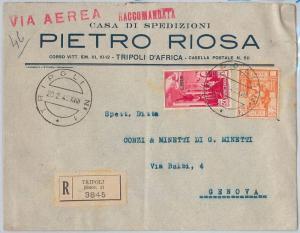 53672 - ITALIA COLONIE: LIBIA -  BUSTA con annullo TRIPOLI N. 1 - RARO!  1940