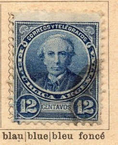 Argentina 1888-90 Early Issue Fine Used 12c. NW-11781