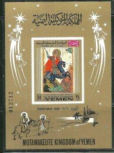 Yemen MNH S/S Christmas 1969