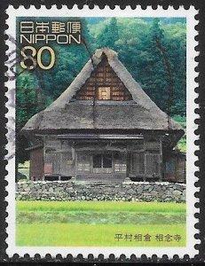 Japan 2822g  Used - World Heritage - Ainokura Village in Taira: Sōnenji Temple