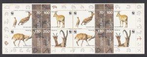 Armenia 543b Goats Booklet MNH VF