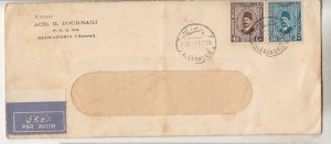 EGYPT,1937 Airmail window face cover, Alexandria to Neth. East Indies, 40m & 50m
