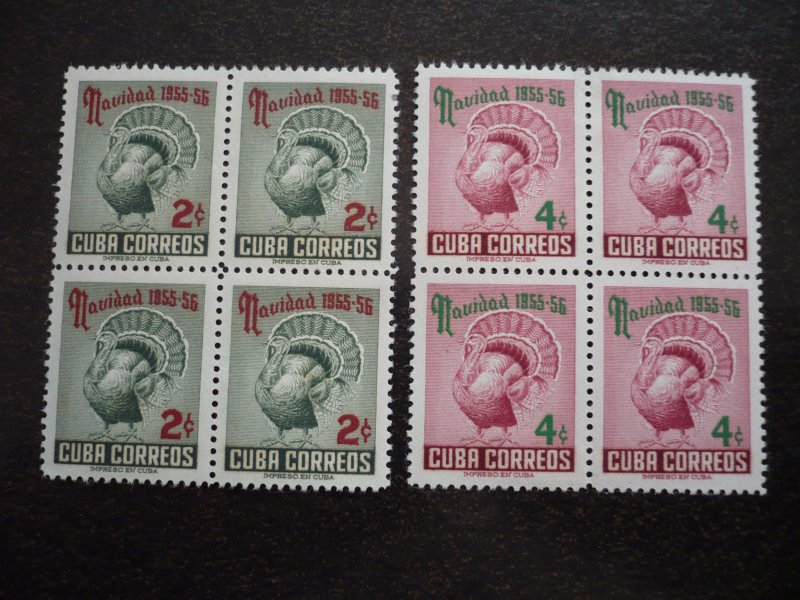 Stamps - Cuba - Scott# 547-548 - Mint Hinged Set of 2 Stamps in Blocks of 4