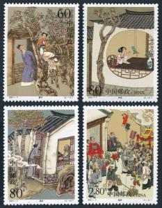 China PRC 3098-3101,3102,MNH. Strange Stories,by Pu Songling,2001.Parrot.