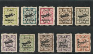 Iran Persia 1928 Postes Aeriennes Airmail Mint H & No gum Specimen #C22-C28