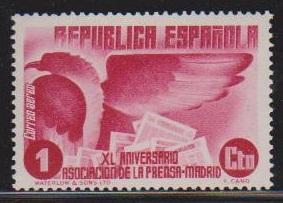 Spain Sc#C73 MH