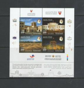 BAHRAIN:  2016 ISSUE /**20 YEARS OF GOVERNORATES EST** / Sheet  of 4  / MNH.