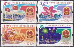 Hong Kong #855-8  MNH  CV $4.50 (Z4053)