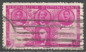 DOMINICAN REPUBLIC 369 VFU N901-8