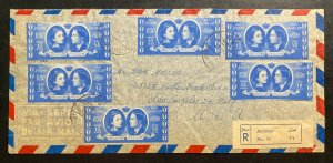 1955 Amman Jordania Airmail Cover to Los Angeles CA USA King Hussein