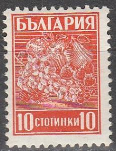 Bulgaria #364 MNH F-VF   (V2742)