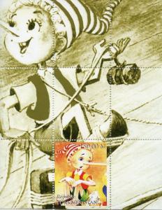 Turkmenistan 2000 MNH Pinocchio 1v M/S Literature Cartoons Stamps