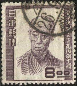 JAPAN  1949 Sc 484 Used  8y  Men of Culture, VF, Sakura C178