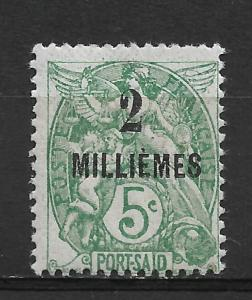 French Offices-Port Said 1921 Scott # 33,VF Mint previously Hinged*OG (FC-6)