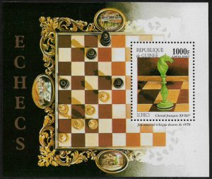 Guinea #1409G MNH S/Sheet - Chess Pieces