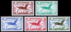 Cambodia Scott C10-C14 (1957) Mint LH VF Complete Set C
