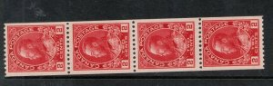 Canada #132iii Very Fine Never Hinged Coil Strip Of Four **With Certificate**