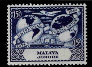 MALAYA-Jahore Scott 152 MH* UPU stamp