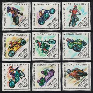 Mongolia Motor Cycle Sports 9v SG#1336-1344
