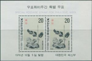 Korea South 1976 SG1263 Flower Arrangement MS MLH