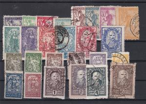 Yugoslavia 1919-1920 Issues for Slovenia Stamps Ref 31180