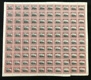 North Borneo 1918 Red Cross Sheet of 100 SG 21b MNH(AC1052