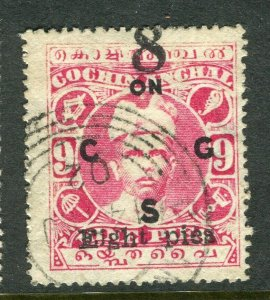 INDIA COCHIN; 1923-24 early surcharged issue ' 8p. ' used value as SGO20b