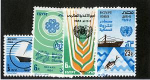 EGYPT 1227-1230 MNH SCV $4.60 BIN $2.30 UN, SHIPS