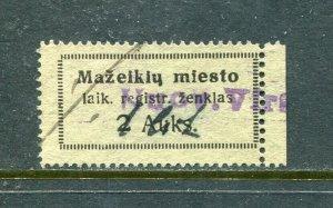 x408 - LITHUANIA Mazeikiu 1920s MUNICIPAL Revenue Stamp. Used.