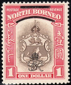 North Borneo 1947 KGVI $1 Brown & Carmine MH