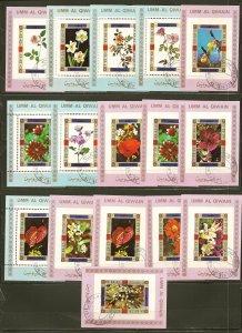 Umm al Qiwain Lot of 16 1970's CTO Flowers Perf & Imperf