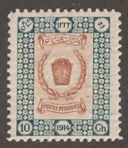 Persian stamp, Scott#567, mint hinged, 10ch, blue/browm #G-53
