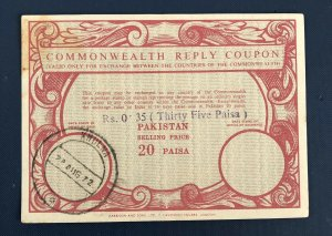 Bangladesh 1972 IRC Commonwealth Reply Coupon Surcharges Used From KHULNA