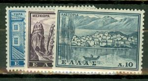 Greece 691-707 mint CV $48.70 (full set; scan shows only some)