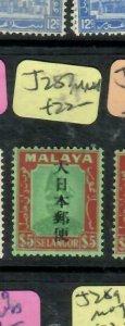 MALAYA JAPANESE OCCUPATION SELANGOR (P2304B) KANJI  $5.00 SGJ287 MNH