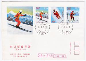 Rep. of CHINA - Taiwan 1976 Sc#1972-4 Winter Olymipcs FDC