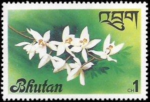 Bhutan 1976 #221 Mint H