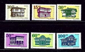 Bulgaria 3949-54 MNH 1996 set
