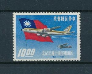 [98169] Taiwan 1961 Aviation Aircraft  MNH