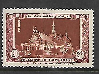 CAMBODIA, 13, MINT HINGED, ENTHRONEMENT HALL