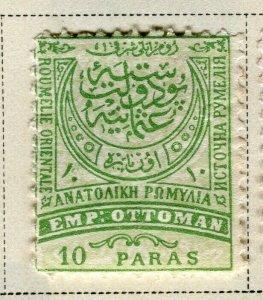 TURKEY EASTER ROUMELIA; 1884 early Ottoman regional issue mint 10pa. value
