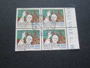 Vatican 1984 Sc 748 CTO MNH