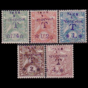 ETHIOPIA 1907 - Scott# J29-33 Emperor Surch. 1/4-4g LH